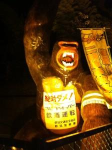 tsuzukimamoru-e1436408007953-765x1024