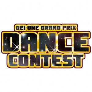 ダンスコンテスト13thロゴ-300x300