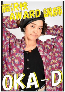 OKA-DPOP_page-0001