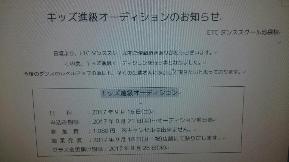 DSC_0854-960x540