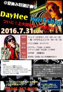 DayHeews7.31