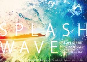 N_LSkanagawa2017_flyer_p1