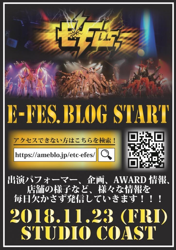 【E-Fesブログ】POP