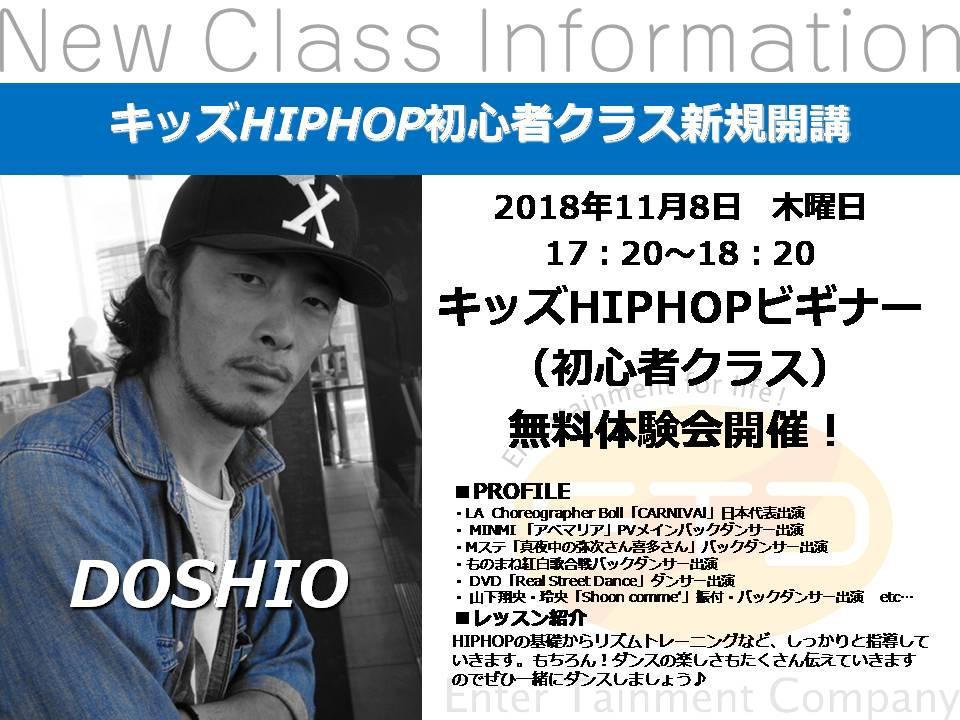 05_雛型:男性新設DOSHIO