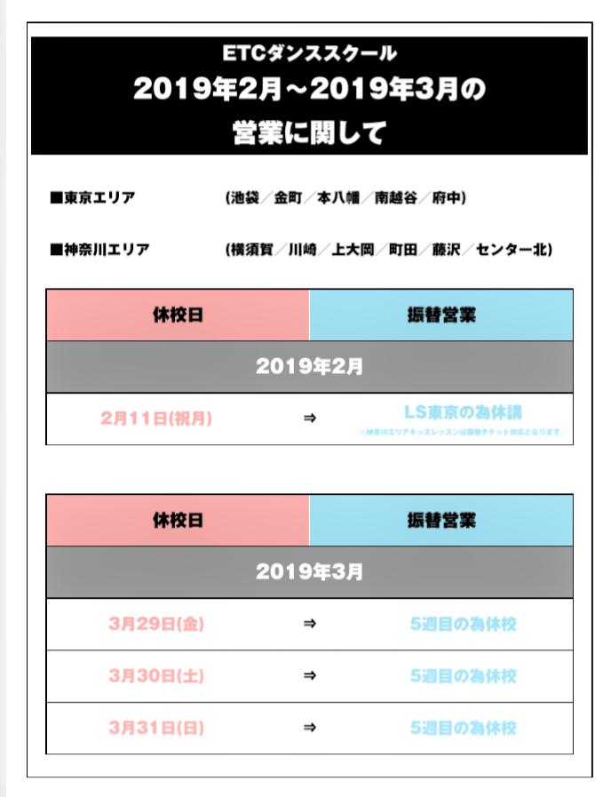 2019-01-10