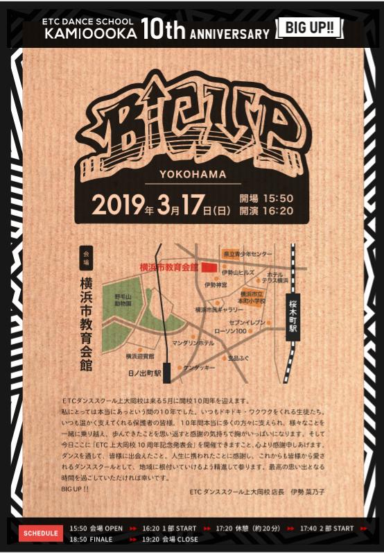 2019-03-04 (1)
