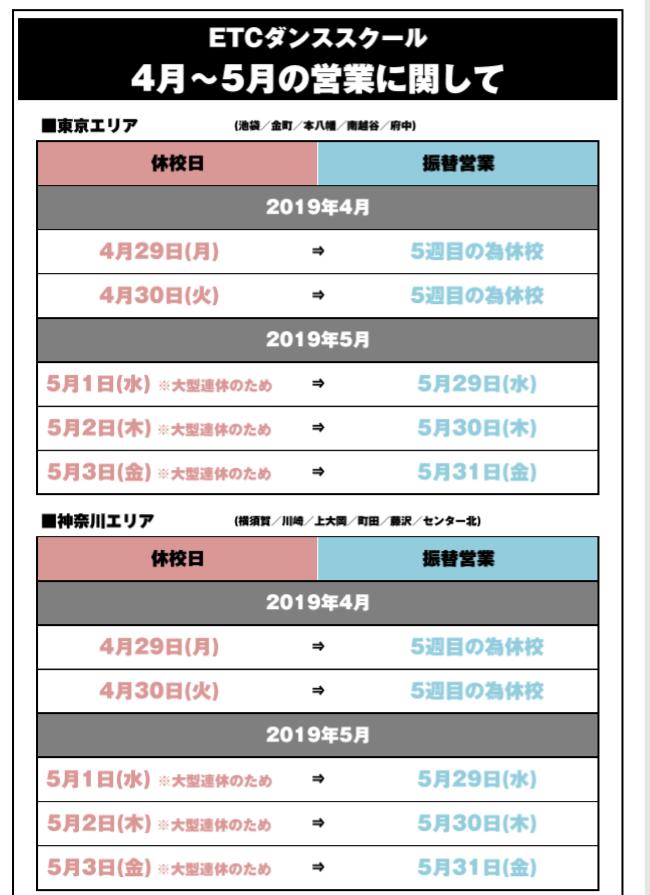 2019-04-17 (1)