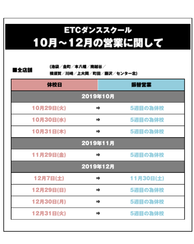 2019-09-20 (2)