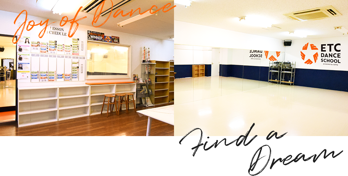 ETCダンススクール 金町校