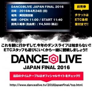 1604_dancealive_4