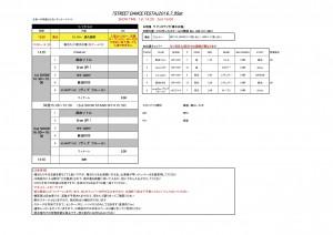 !cid_CCA0BB37-1D88-4C3A-B31D-D557E56B7291 - コピー