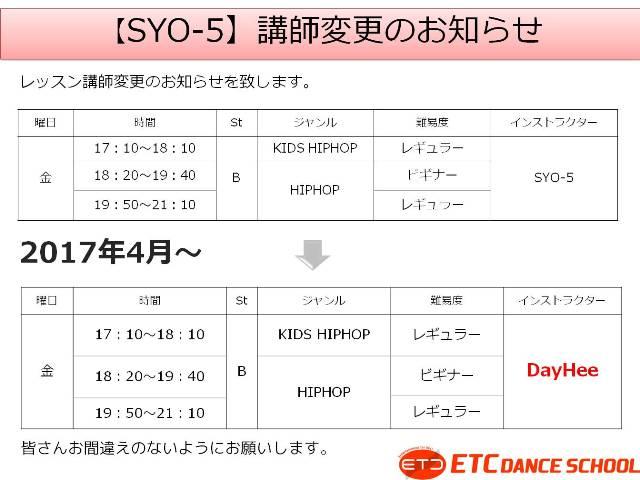 SYO-5