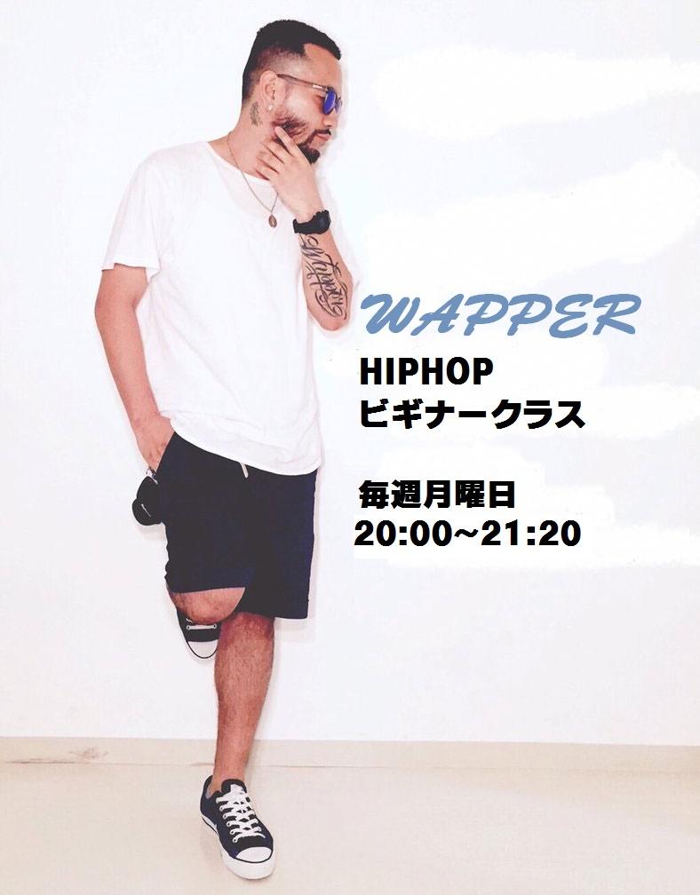 wapper (1)