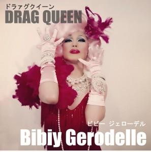 Bibiy Gerodelle2