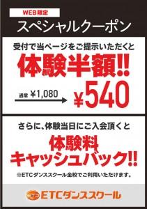 1805_coupon
