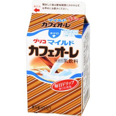 cafe001