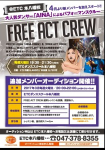 FREE ACT CREW